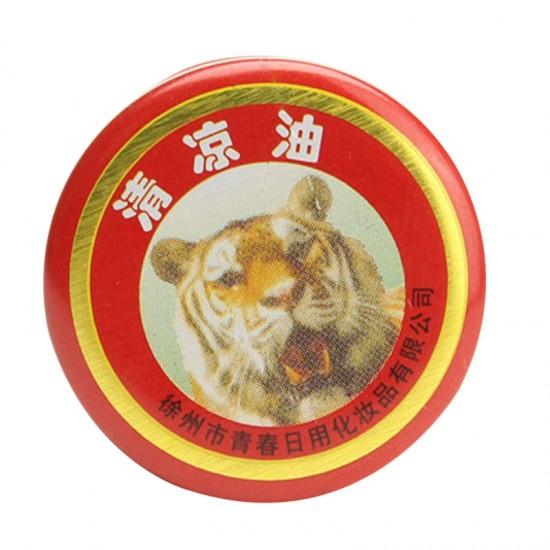 48.30 - Alifie chinezeasca Puterea Tigrului pentru eliminarea racelilor si durerilor de cap - Masti Creme